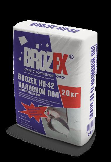 Брозекс НП-42 20 кг наливной пол